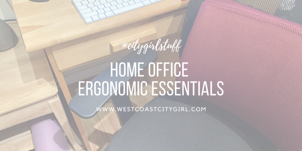 home office ergonomic essentials
